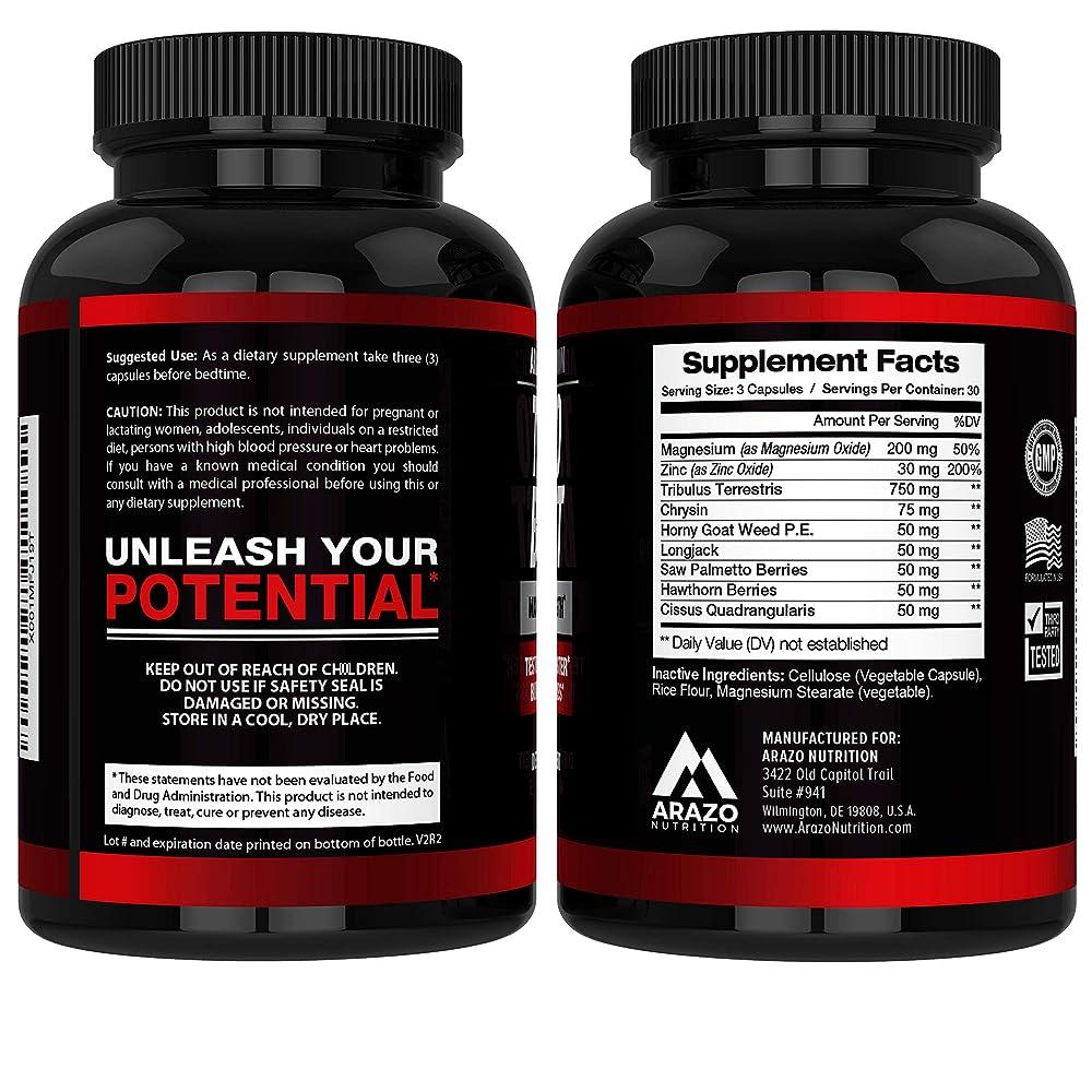 TESTOBOOST Testosterone Booster Supplement Potent & Natural Herbal Pills Boost Men Muscle
