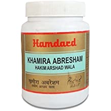 Ubuy Qatar Online Shopping For hamdard in Affordable Prices