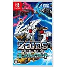 TOMY ZOIDS CP-03 Customize Parts Beam Gatling Gun Red Horn New Sealed CP03