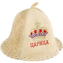 we steaming Eva Felt Sauna Hat White Embroidered in Russian We dont fight